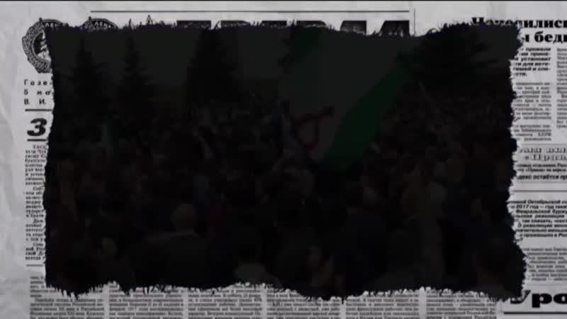 Тяжелейший кризис в РФ – массовые протесты и рейтинг Путина на дне - Антизомби, 13.06.2019
