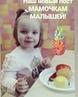 ЛОГОПЕД❤Дефектолог Волгоград on Instagram 🍭Дорогие мамочки малышей Для вас наши ПОЛЕЗНОСТИ 🍬Внимательно посмотрите на фото да да это настоящи