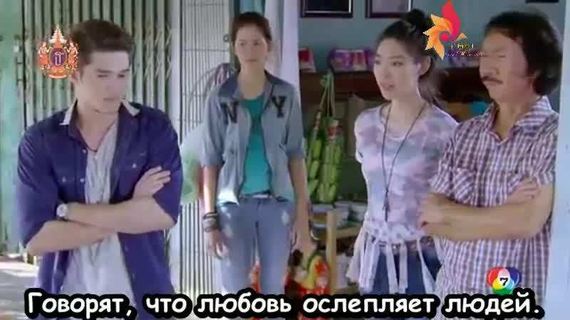 Боксер - 14 серия [рус.саб THAI Dark Love Stories]