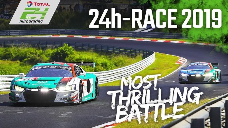 Most THRILLING Battle of the 24h-Race Nürburgring   4 Team Phoenix vs 29 Team Land