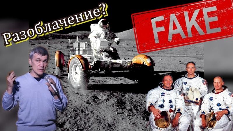 Сурдин В.Г. Лунная программа. Вся правда о Луне и Американцах
