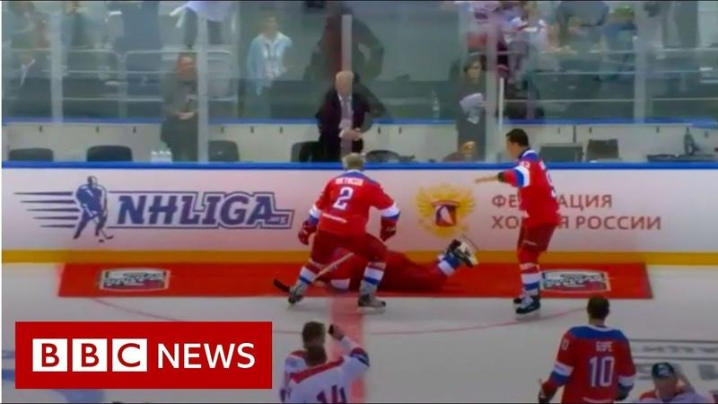 Russia's President Putin falls on ice after hockey match BBC News