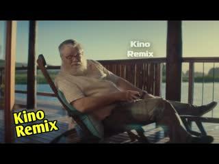 шедевры рекламы kino remix ржач до слез я вас не звал сдаёт свой домик смешные приколы 2019