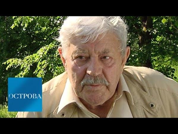 Донатас Банионис / Острова / Телеканал Культура