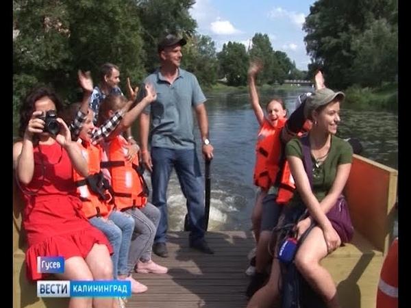 В Гусеве запустили водный трамвай на реке Писсе