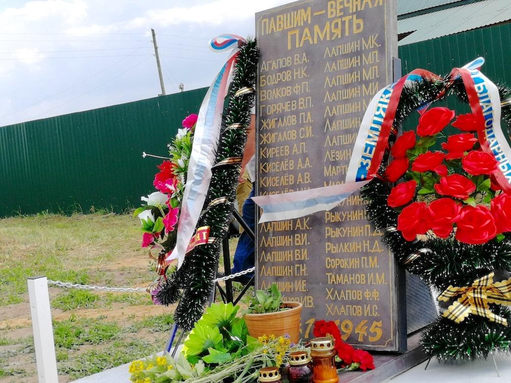 В деревне Юромка открыт памятник погибшим воинам