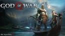 God of War 7 Просьбы гномов