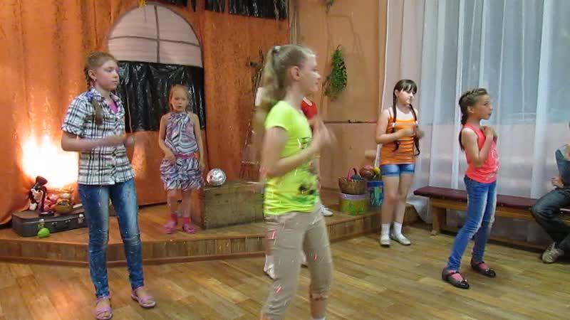 Stop People — Open Kids (танец)