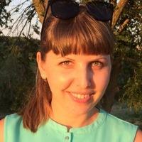 Тамара Демиденко
