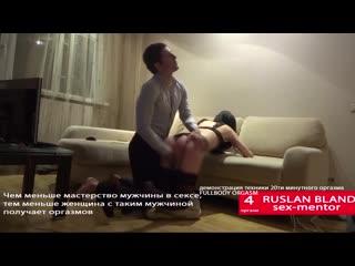 Уроки секса, техники и позы для  струйного женского оргазма, не порно, красивый тантрический эротический массаж, обучение сквирт