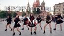 [K POP IN PUBLIC] CLC(씨엘씨) - 'No' (노) by PartyHard (파티하드)