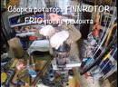 Сборка гидравлического ротатора после ремонта