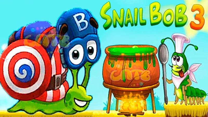 Несносный УЛИТКА БОБ 3 Приключения мульт героя Новая игра Snail Bob 3 на СПТВ