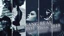 Sang Real @ POT Music 2019 2019 05 11 Chisinau BandabaR