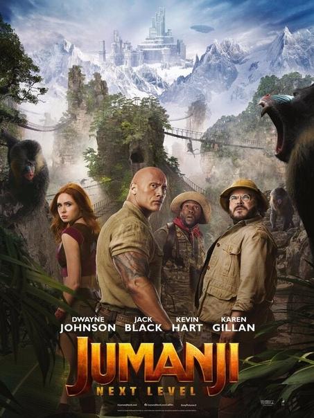 Новый постер блокбастера «Джуманджи: Следующий уровень»