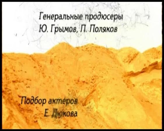 Казус Кукоцкого 10 серия