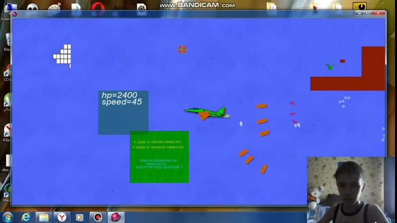 Оружия в игре airplane battle 2047