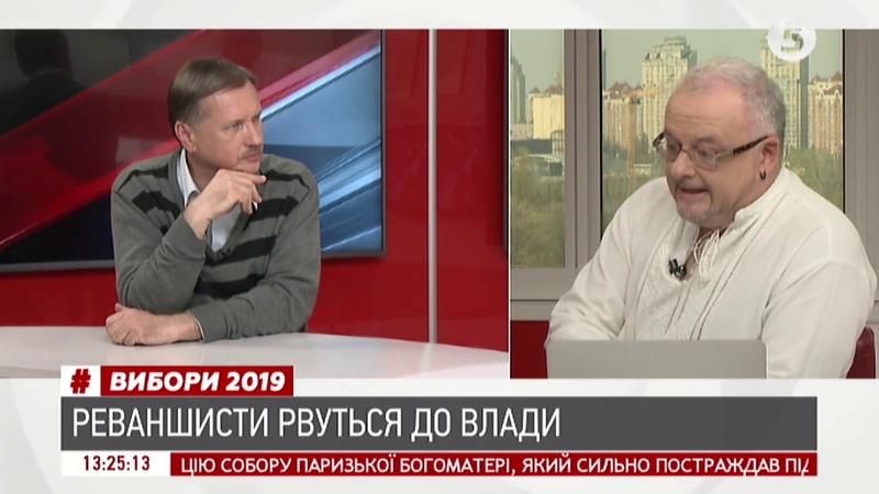 Тарас Чорновіл про рішення суддів на користь Коломойського | Вибори2019