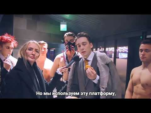 Inside Airwaves17 HATARI (rus sub) (русские субтитры)