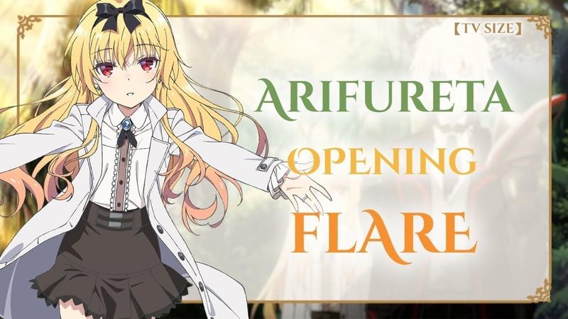 Arifureta Shokugyou de Sekai Saikyou OP/OPENING - FLARE by Void_Chords feat.LIO