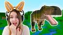 НАШЛИ ДРЕВНЕГО ХИЩНИКА! / Планета Динозавров В Майнкрафт. МУЛЬТИК