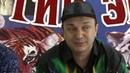 В Сочи приехал цирк Гии Эрадзе с шоу Баронеты Новости Сочи Эфкате