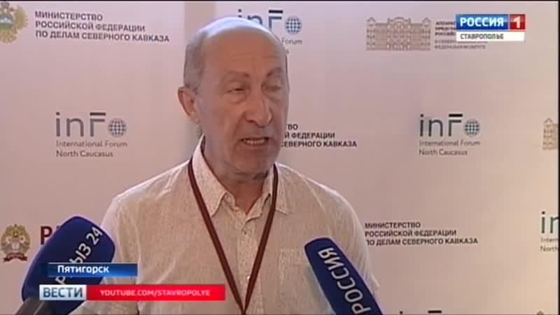 Власть и общество В Пятигорске ищут пути сближения