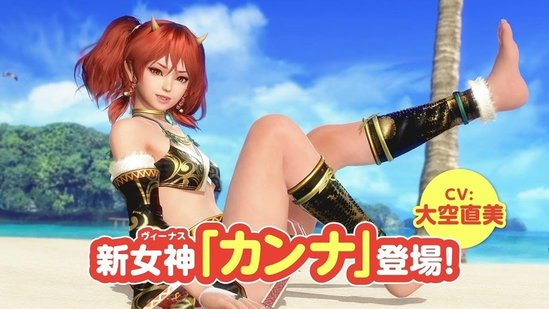 Dead or Alive Xtreme Venus Vacation New Character Kanna Reveal Trailer PC