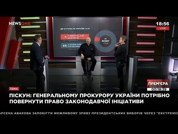 Пискун если встреча Луценко с послом США прошла один на один, то это была вербовка 23.03.19