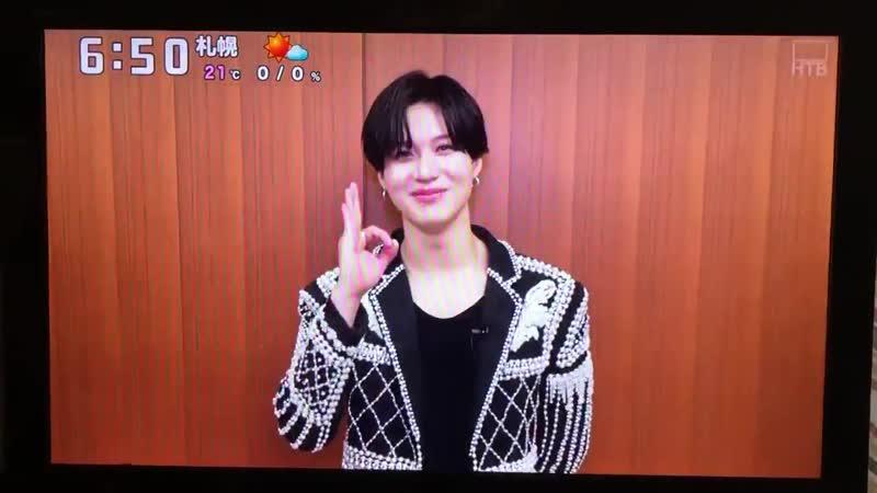 190610 HTB Hokkaido TV Ichimoni! TAEMIN ARENA TOUR 2019 ~X™~