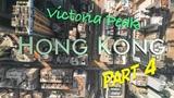 ПОДНЯЛСЯ НА ПИК ВИКТОРИИ HONG KONG VICTORIA PEAK HK #HONGKONG #VICTORIAPEAK