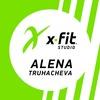 X-fit studio Alena Truhacheva г. Наро-Фоминск