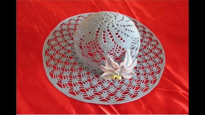 Pălărie elegantă de vară, crosetată PARTEA A II A