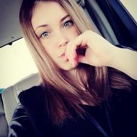 Ирина Кирилова
