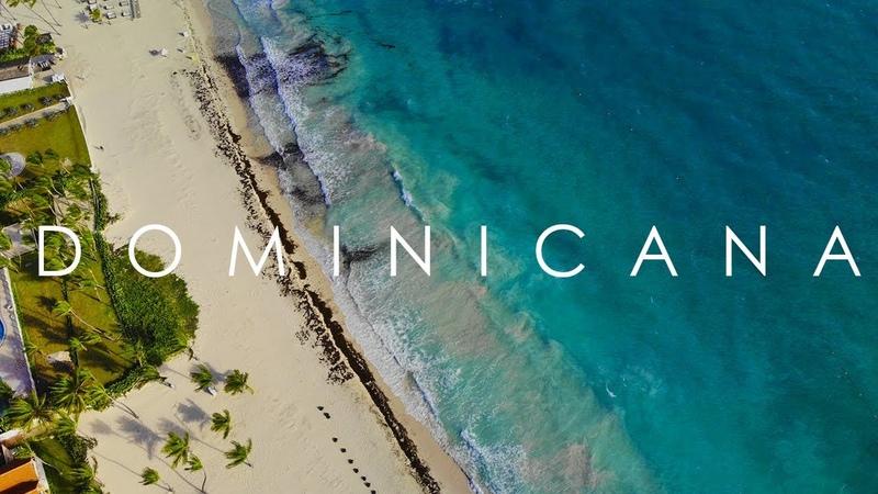 Доминикана не из отеля. Райский остров.
