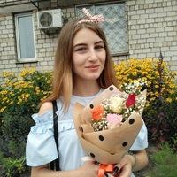 Анкета Карина Могилева