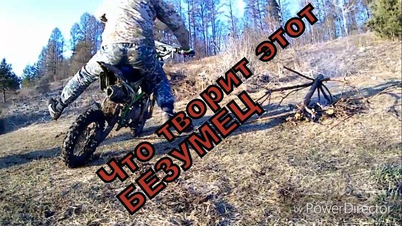Мощный и сочный поход на питбайках.SSSR 125,BSE 125. Орловская область.
