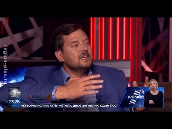 Шлях України новий, а обличчя старі хто і як перефарбовуватиметься