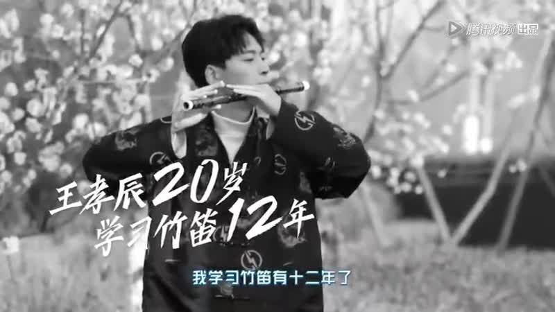 [JYP Trainee] 040619 - - YAO CHENs 创造营2019-姚琛 weibo update today! - - 创造营2019[超话] 开播_ - Yao chen_来了_ - 今天是腹肌小琛哥[羞嗒嗒] - - FULL VI