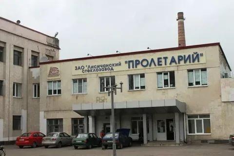 В Лисичанске украинские военные продали стекольный завод по кускам (видео)