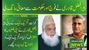 Pir afzal qadri apologize to Government and Resign form TLP | Muhammad Afzal Qadri apology