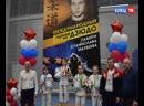 Три золотые медали завоевали дзюдоисты спортшколы «Локомотив» на межрегиональном турнире, посвященном памяти Станислава