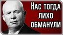 Как денежная реформа 1961 года сделала советский народ беднее в несколько раз