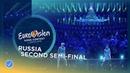 Julia Samoylova - I Won't Break - Russia - LIVE - Second Semi-Final - Eurovision 2018