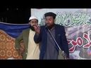 Poetry syed hazrat imam hussain (r.za) by hafiz ameen bradran
