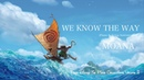 We Know The Way (Piano String Instrumental Version) - Moana - by Sam Yung