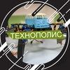 ТЕХНОПОЛИС (ТвГТУ)