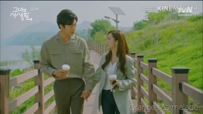 Отрывок из дорамы «Её личная жизнь» (Привет, Хо Ён Дже) 12 серия. Озвучка SOFTBOX