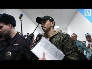 Экс-министра Абызова арестовали на 2 месяца
