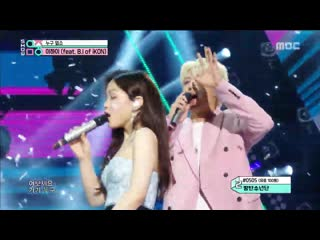 Lee hi(feat. b.i of ikon) - no one , 이하이 - 누구 없소 show music core 20190608